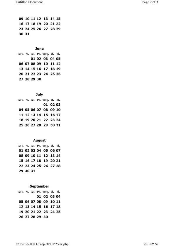Run Year_Page_2