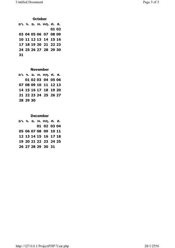 Run Year_Page_3